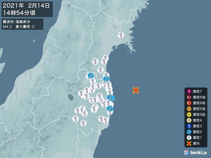 地震情報(2021年02月14日14時54分発生)