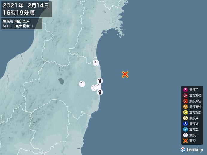 地震情報(2021年02月14日16時19分発生)
