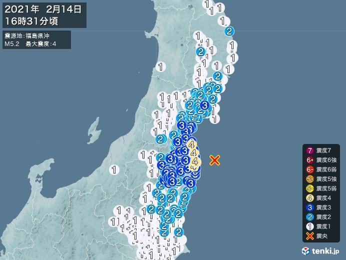 地震情報(2021年02月14日16時31分発生)
