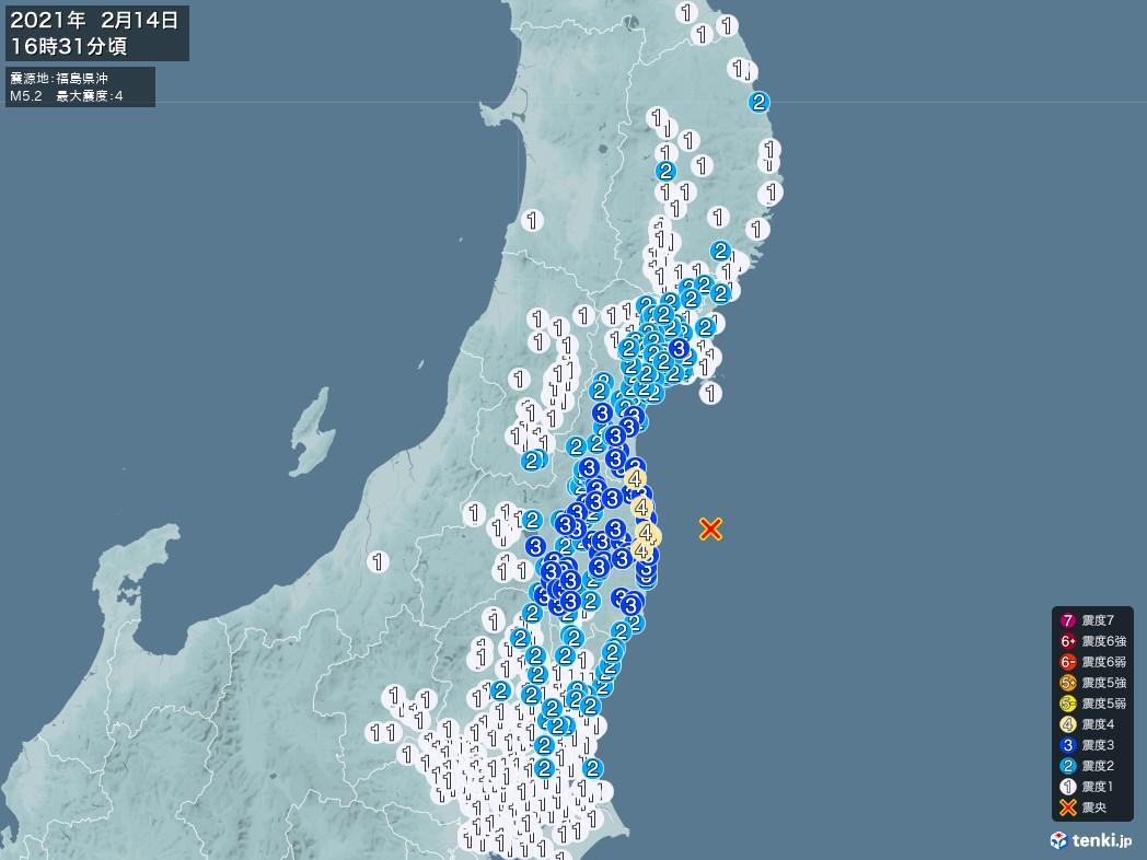 地震情報 2021年02月14日 16時31分頃発生 最大震度:4 震源地:福島県沖(拡大画像)