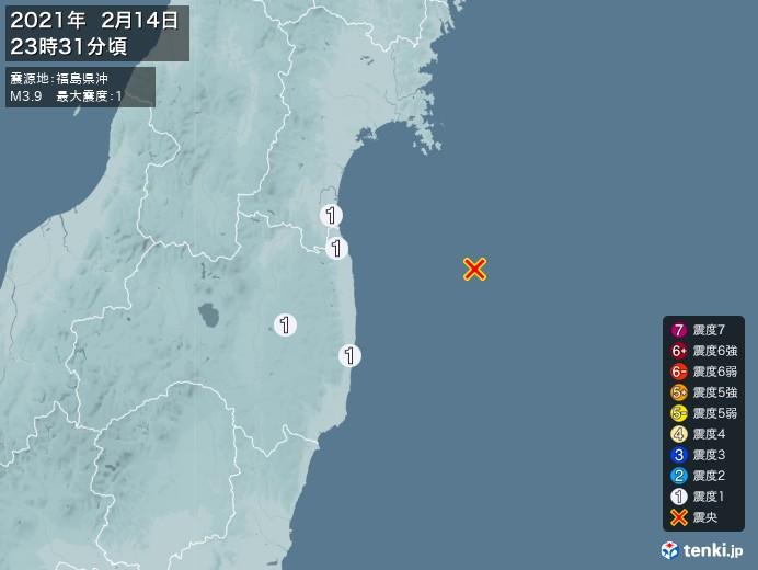 地震情報(2021年02月14日23時31分発生)