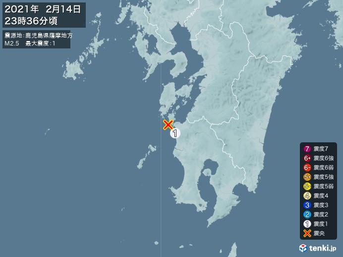地震情報(2021年02月14日23時36分発生)