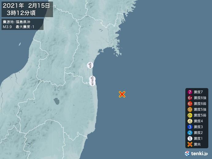 地震情報(2021年02月15日03時12分発生)
