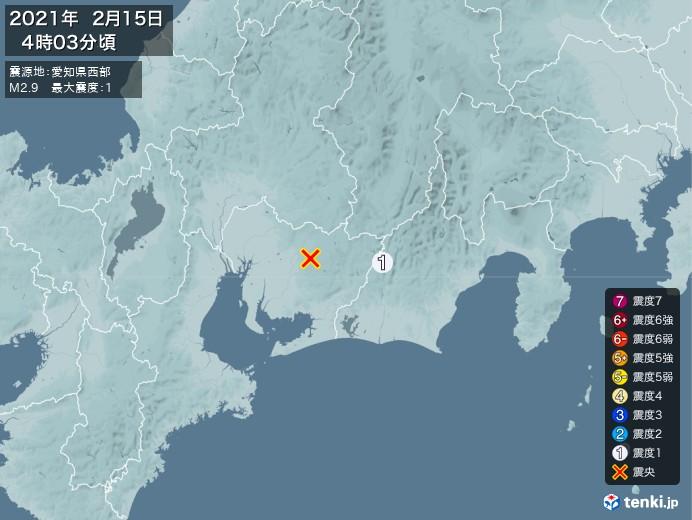 地震情報(2021年02月15日04時03分発生)