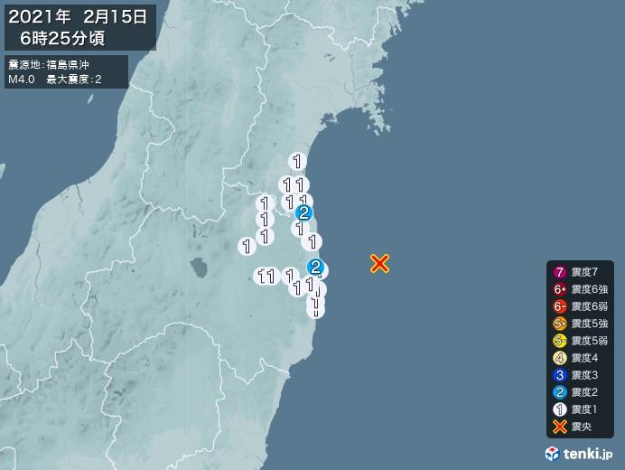 地震情報(2021年02月15日06時25分発生)