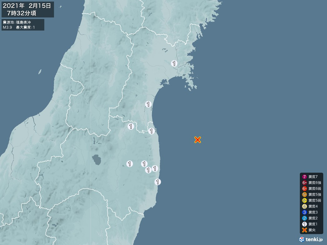 地震情報 2021年02月15日 07時32分頃発生 最大震度:1 震源地:福島県沖(拡大画像)