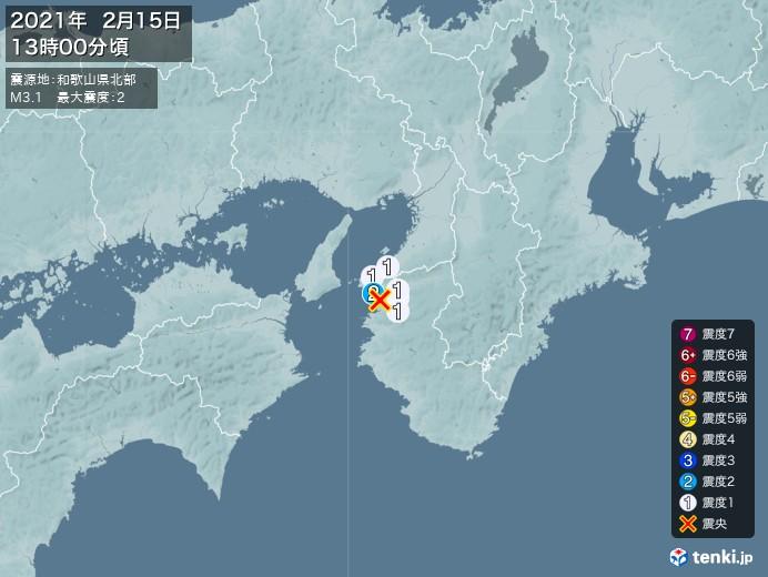 地震情報(2021年02月15日13時00分発生)