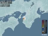 2021年02月15日13時00分頃発生した地震