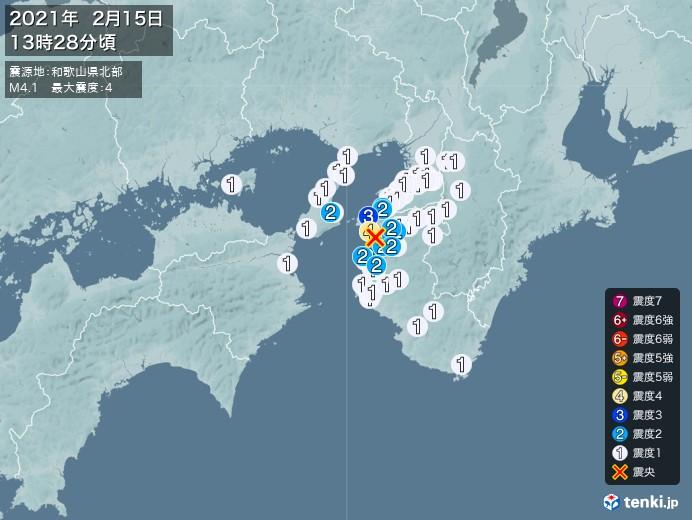 地震情報(2021年02月15日13時28分発生)