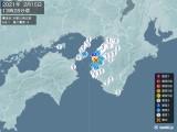 2021年02月15日13時28分頃発生した地震