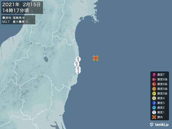 地震情報(2021年02月15日14時17分発生)