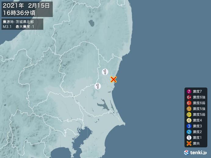 地震情報(2021年02月15日16時36分発生)