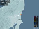 2021年02月15日16時36分頃発生した地震