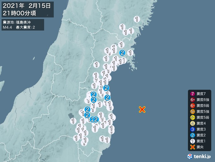 地震情報(2021年02月15日21時00分発生)
