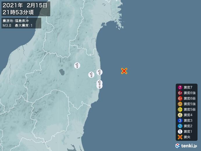 地震情報(2021年02月15日21時53分発生)