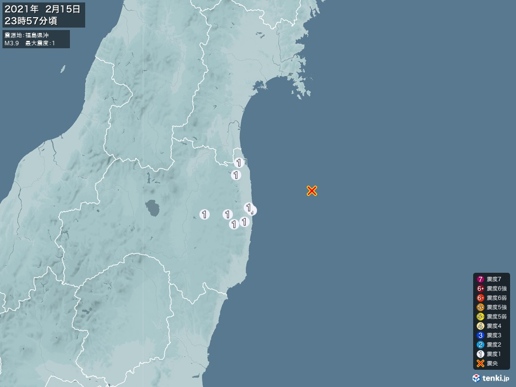 地震情報 2021年02月15日 23時57分頃発生 最大震度:1 震源地:福島県沖(拡大画像)