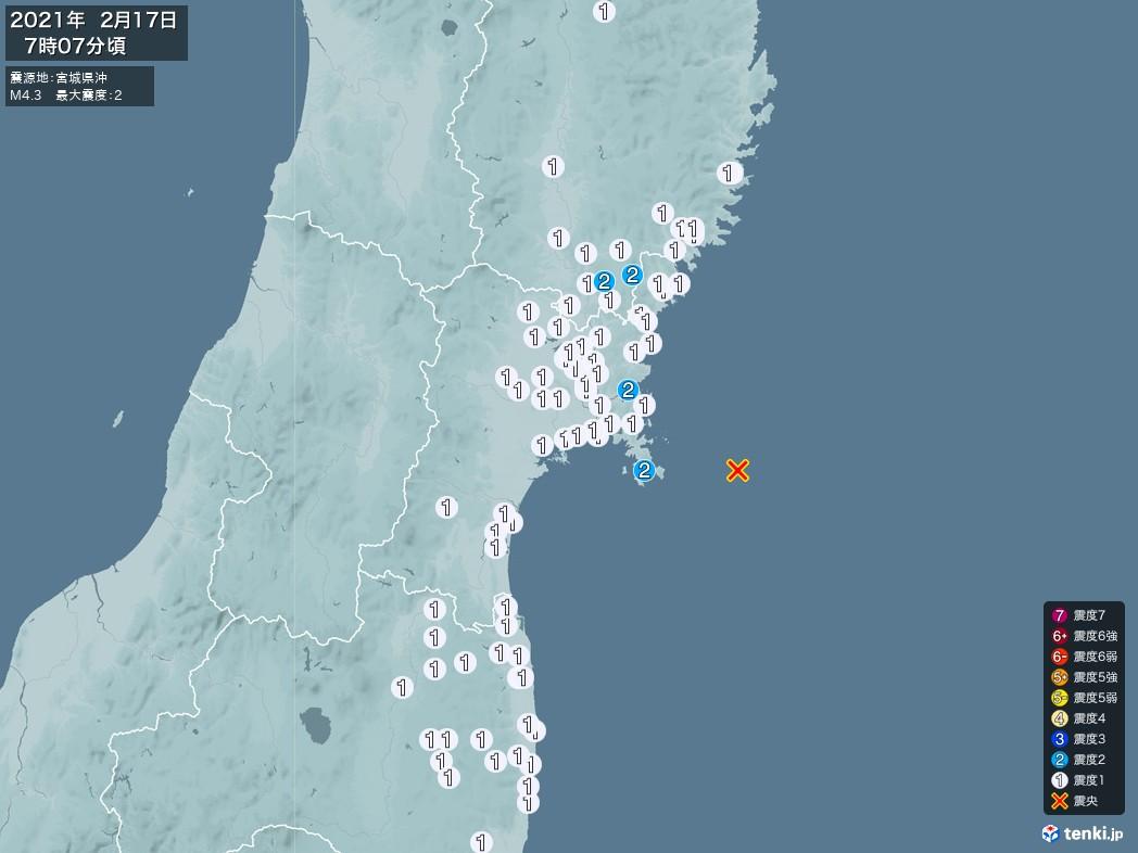 地震情報 2021年02月17日 07時07分頃発生 最大震度:2 震源地:宮城県沖(拡大画像)