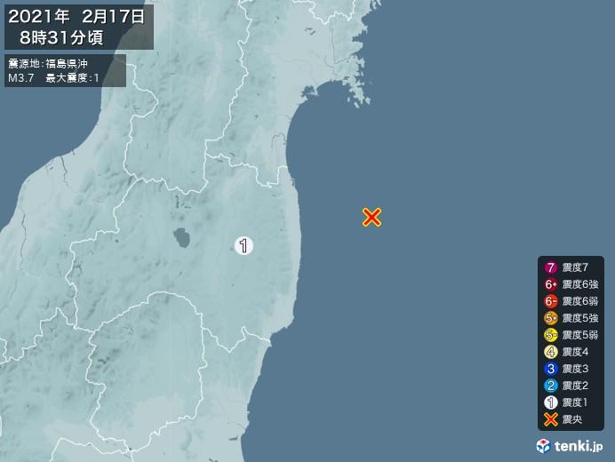 地震情報(2021年02月17日08時31分発生)