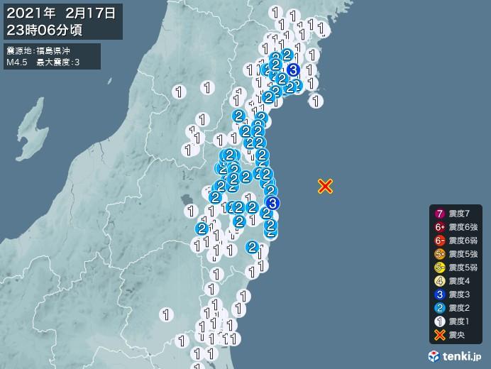 地震情報(2021年02月17日23時06分発生)