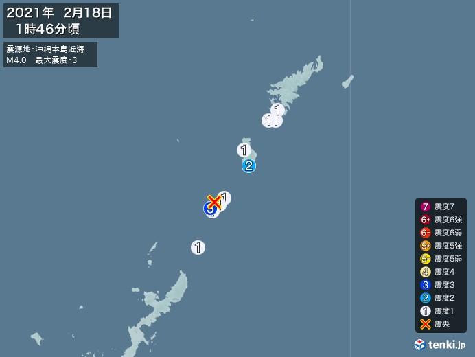 地震情報(2021年02月18日01時46分発生)