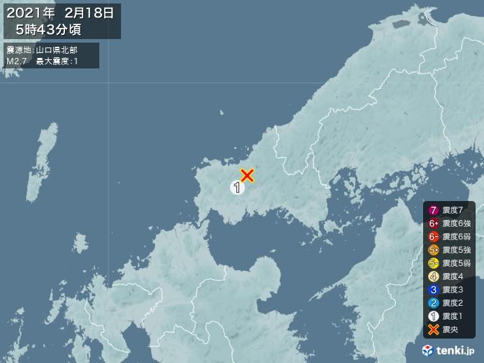地震情報(2021年02月18日05時43分発生)
