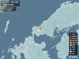 2021年02月18日05時43分頃発生した地震