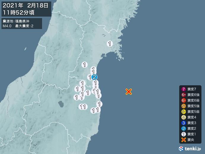 地震情報(2021年02月18日11時52分発生)