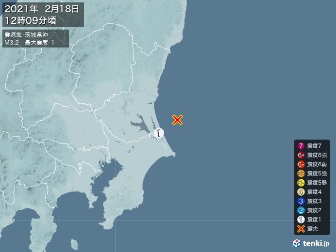 地震情報(2021年02月18日12時09分発生)