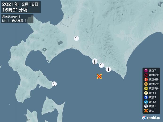 地震情報(2021年02月18日16時01分発生)