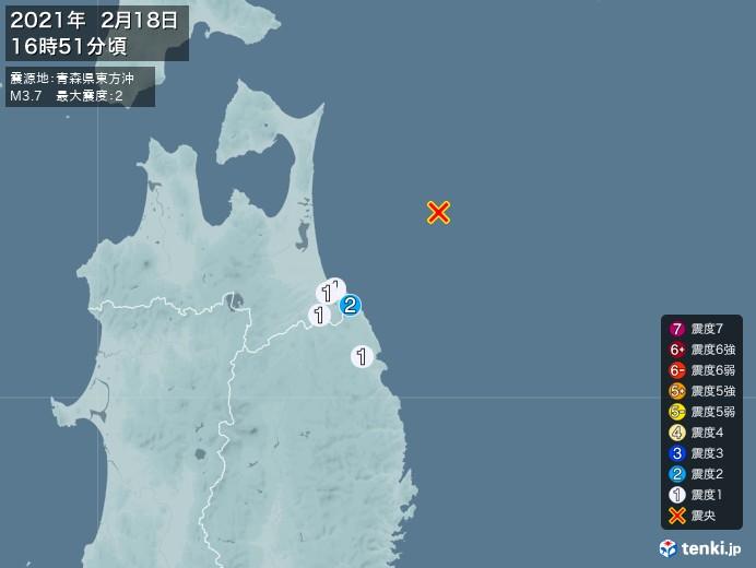 地震情報(2021年02月18日16時51分発生)