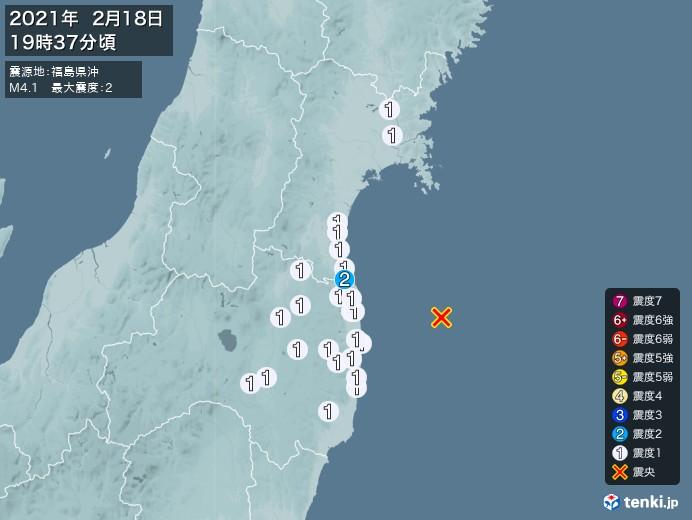 地震情報(2021年02月18日19時37分発生)