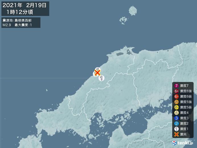 地震情報(2021年02月19日01時12分発生)