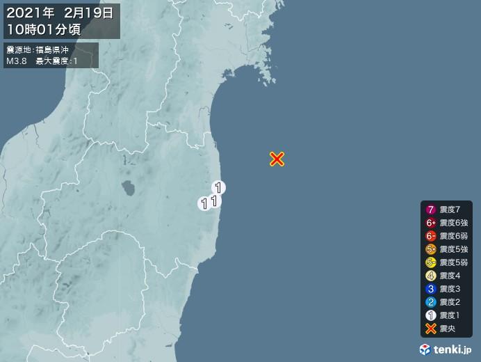 地震情報(2021年02月19日10時01分発生)