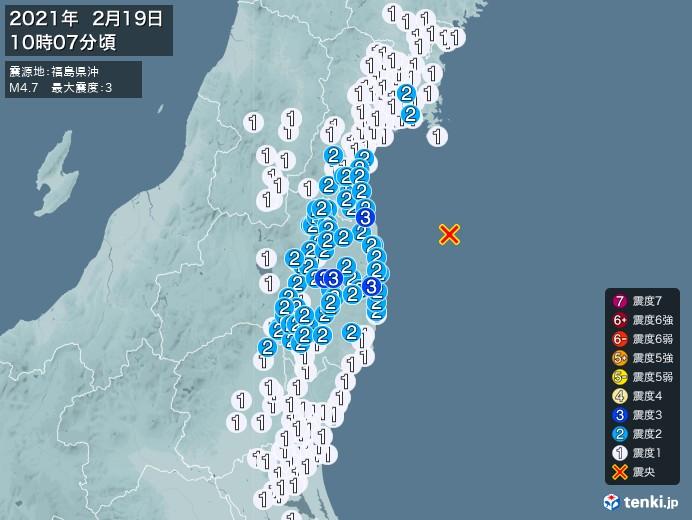 地震情報(2021年02月19日10時07分発生)