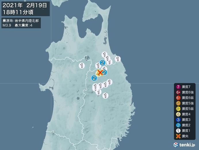 地震情報(2021年02月19日18時11分発生)