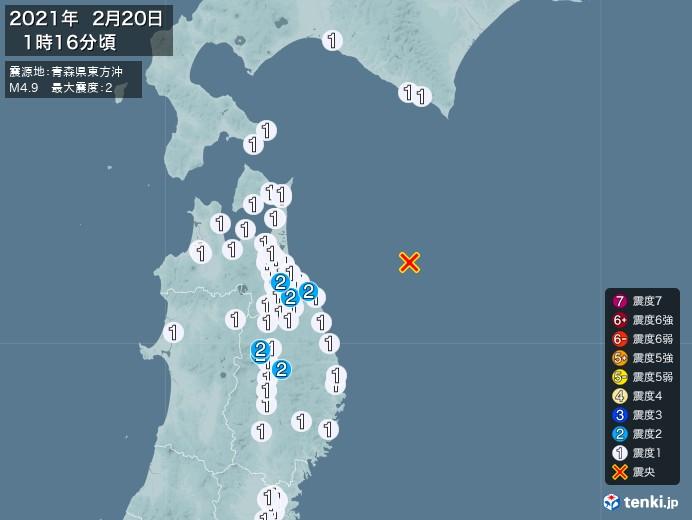 地震情報(2021年02月20日01時16分発生)
