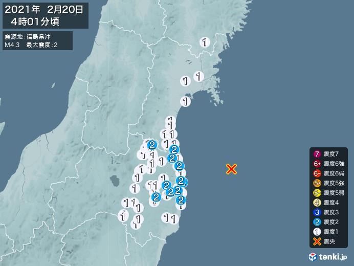 地震情報(2021年02月20日04時01分発生)