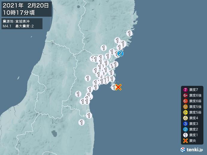 地震情報(2021年02月20日10時17分発生)