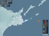 2021年02月20日22時23分頃発生した地震