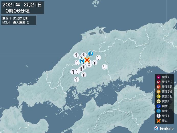 地震情報(2021年02月21日00時06分発生)