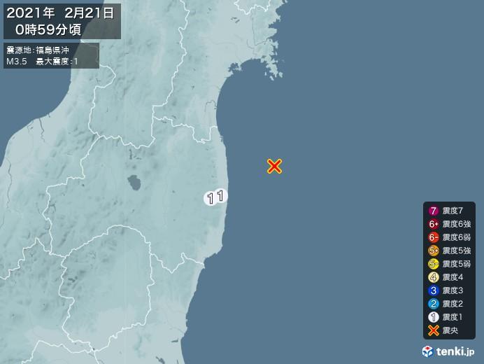 地震情報(2021年02月21日00時59分発生)