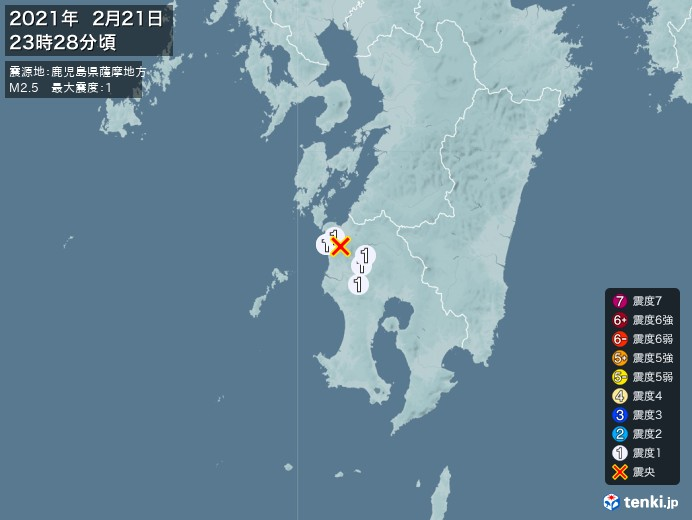 地震情報(2021年02月21日23時28分発生)