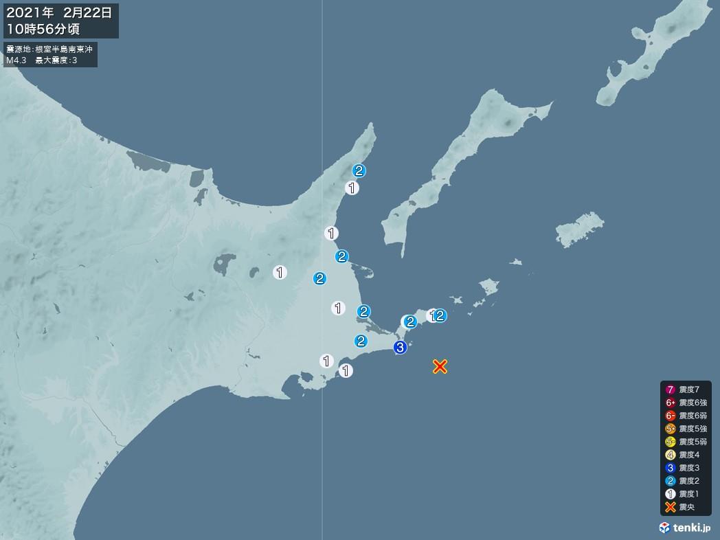 地震情報 2021年02月22日 10時56分頃発生 最大震度:3 震源地:根室半島南東沖(拡大画像)