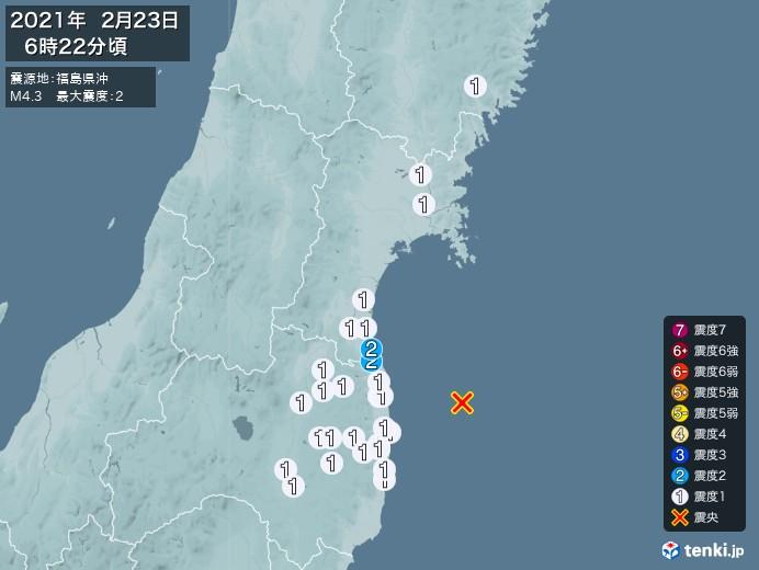 地震情報(2021年02月23日06時22分発生)