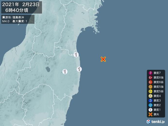 地震情報(2021年02月23日06時40分発生)