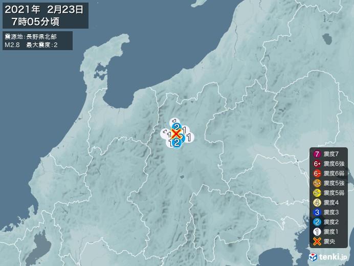 地震情報(2021年02月23日07時05分発生)