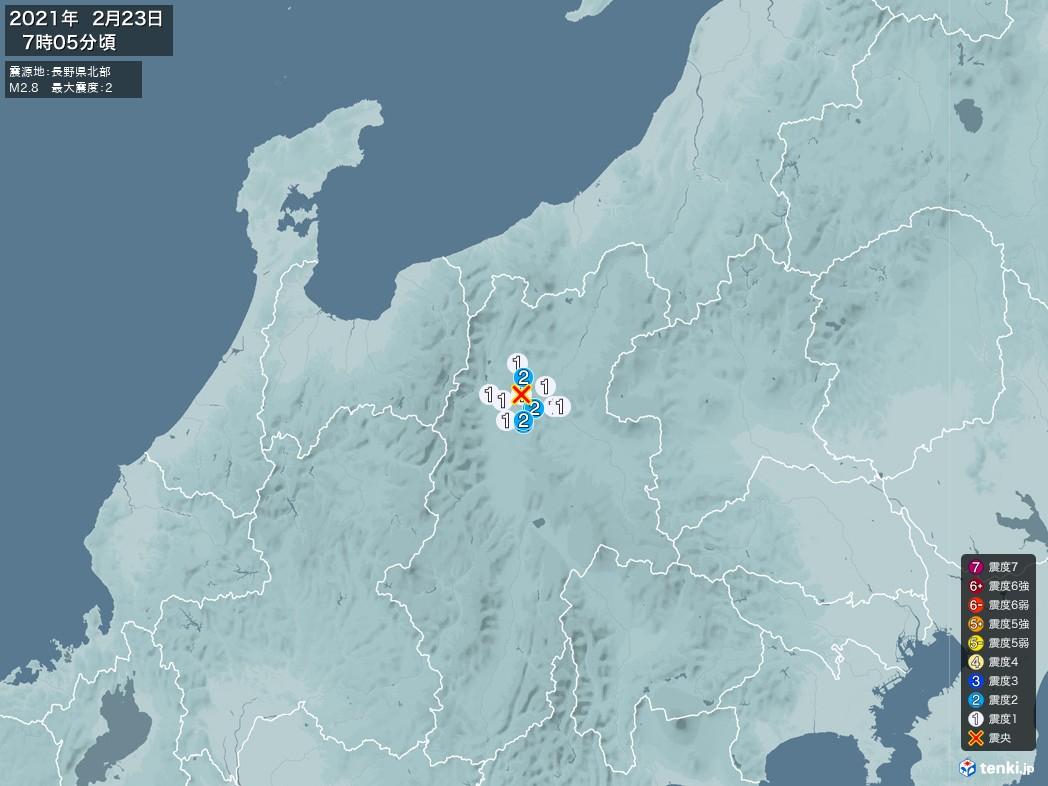 地震情報 2021年02月23日 07時05分頃発生 最大震度:2 震源地:長野県北部(拡大画像)