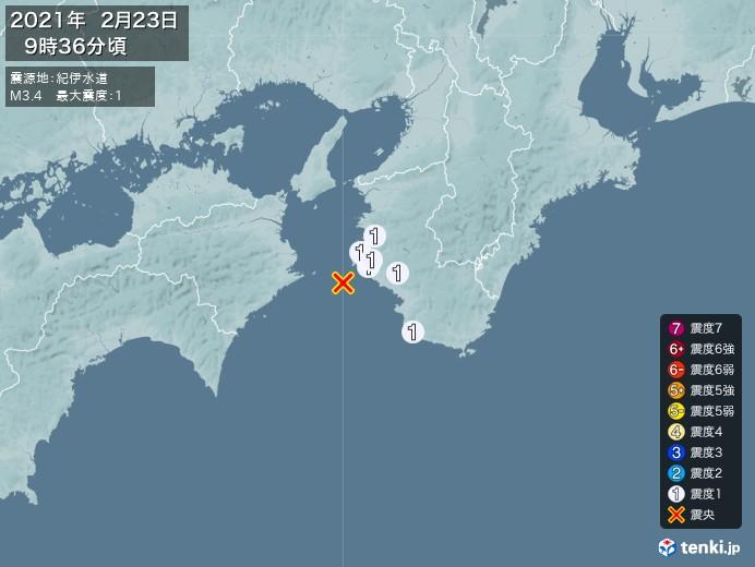 地震情報(2021年02月23日09時36分発生)