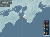 2021年02月23日09時36分頃発生した地震