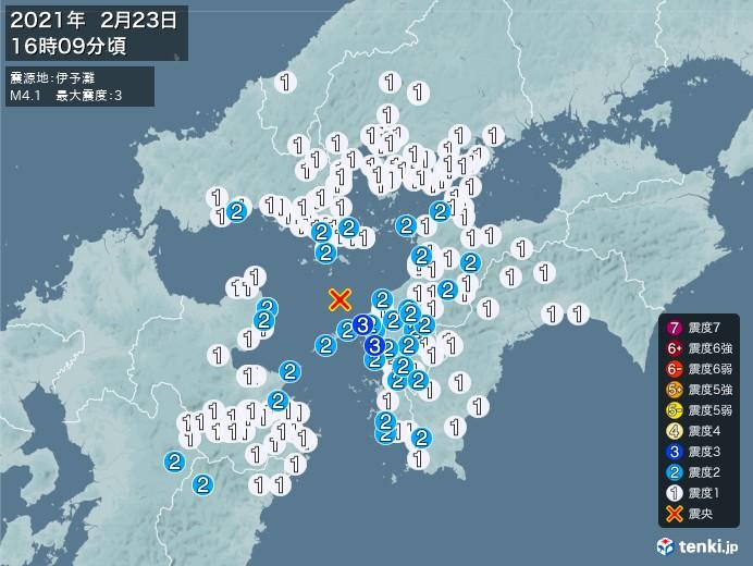 地震情報(2021年02月23日16時09分発生)